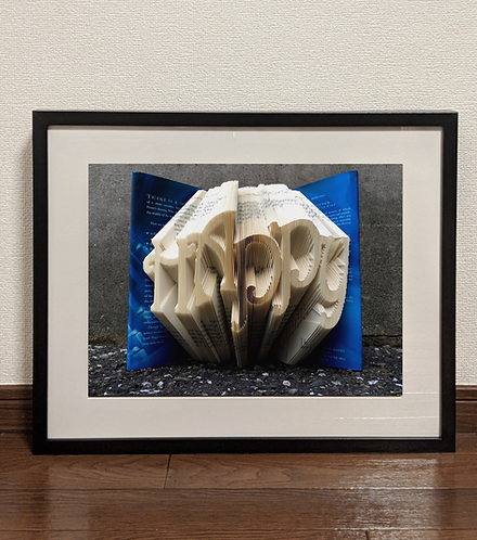 Happy | Framed Print
