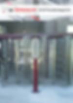 GOTSCHLICH DEUTSCHLAND GmbH, Drehkreuze Mannshoch, Sperren, Zugangssysteme, Werksabsicherung, Personenschleusen, Sensorschleusen, Personenvereinzelung, Drehsperren, Zutrittssysteme, Zugangskontrolle, Absicherung