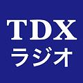 LOGO_TDXラジオ.png
