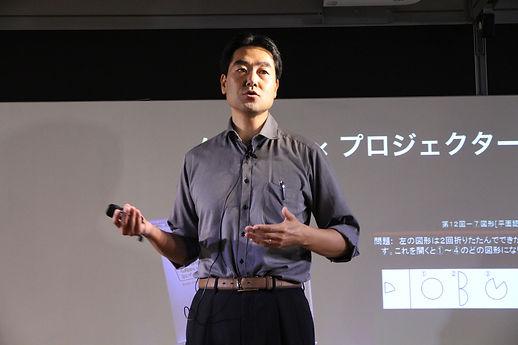 koike_02.JPG