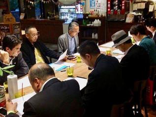 【ご報告】 第3期通常総会の開催と任期満了に伴う役員の選任