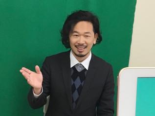 【教育技術 × iTeachers TV】 新コラボ企画スタート!