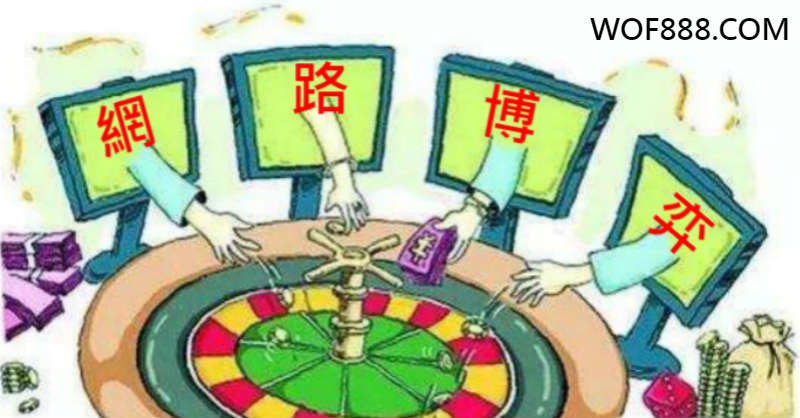 博弈平台賺錢、博弈投資、博弈遊戲推薦、手機博弈遊戲推薦、博弈遊戲app