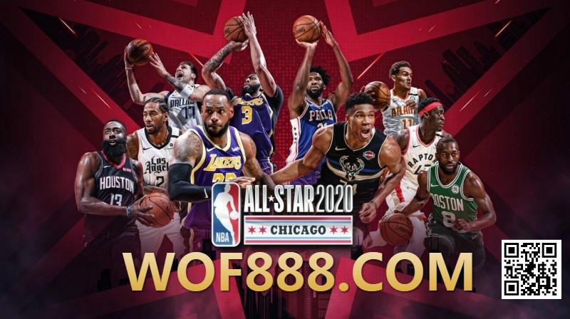 2020賽季芝加哥明星賽
