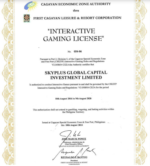 菲律賓娛樂和博彩認證機構合法授權證書