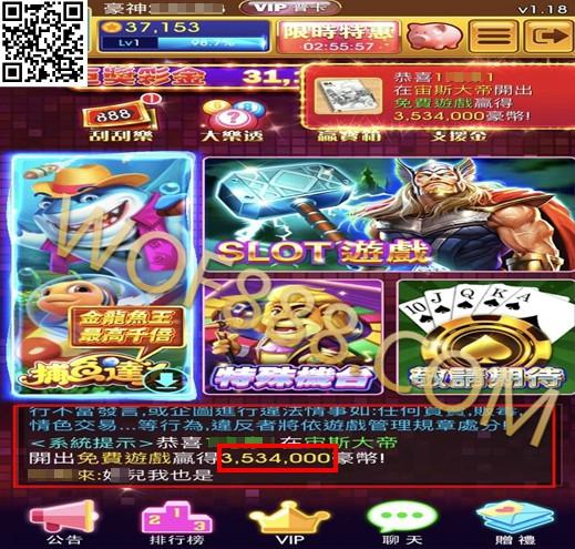 金大發娛樂城針對線上遊戲幣商交易整理報導