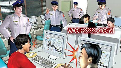賭博罪初犯、被告 賭博罪、線上博弈法律、博奕平台、線上博弈平台ptt