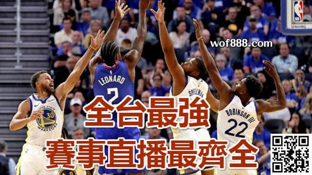運彩│2大賽事NBA、MLB高清直播免費看到飽?!