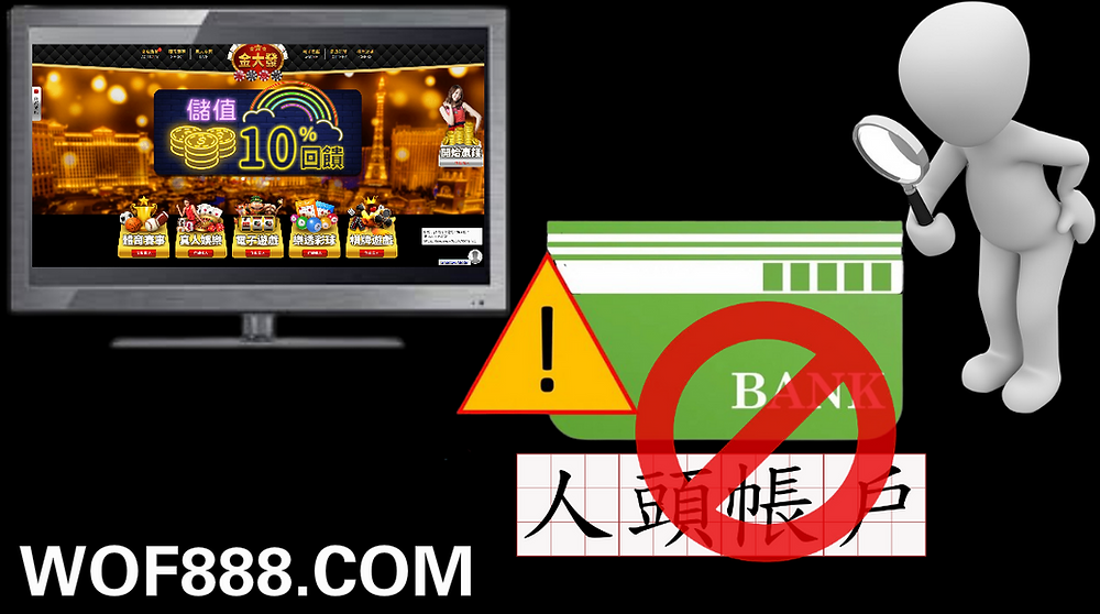 金大發娛樂城評價、金大發娛樂城ptt、博弈遊戲幣商、可以換錢的賭博遊戲、博弈遊戲賺錢