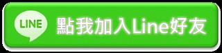 金大發娛樂城