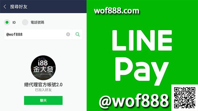 Line@更新