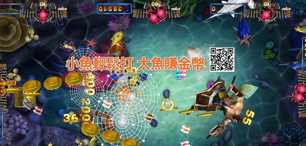 捕魚遊戲畫面