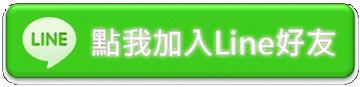 金大發I88客服官方帳號