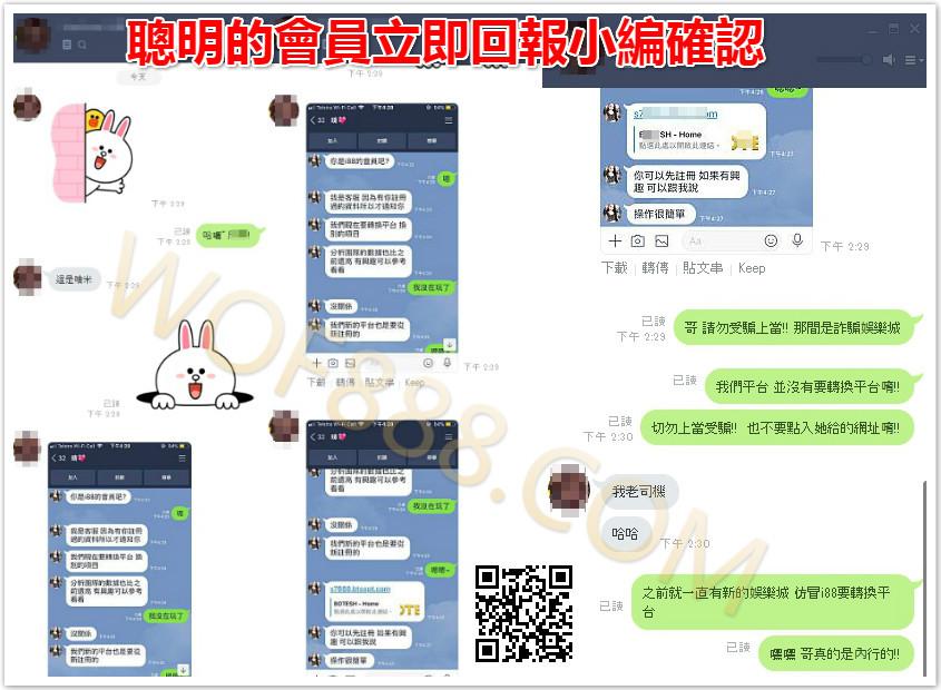 免費博弈詐騙諮詢 賴搜尋@zhao8989