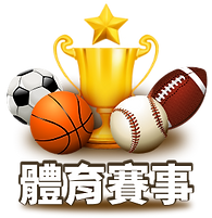 menu-sport.png