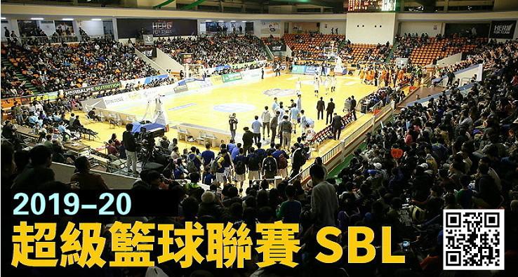 2019-20 SBL賽季