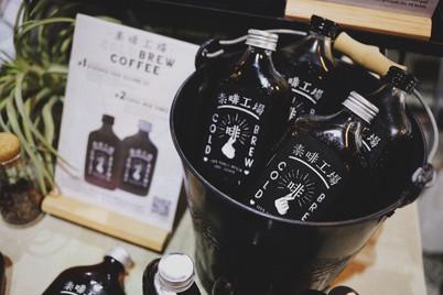 sofe coffee in a bucket.jpg