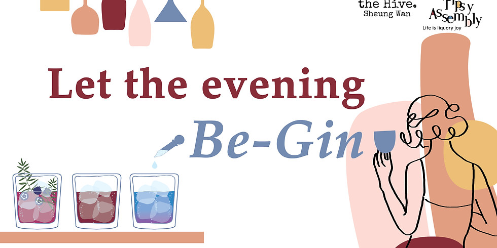 Let the evening Be-Gin: Gin appreciation night