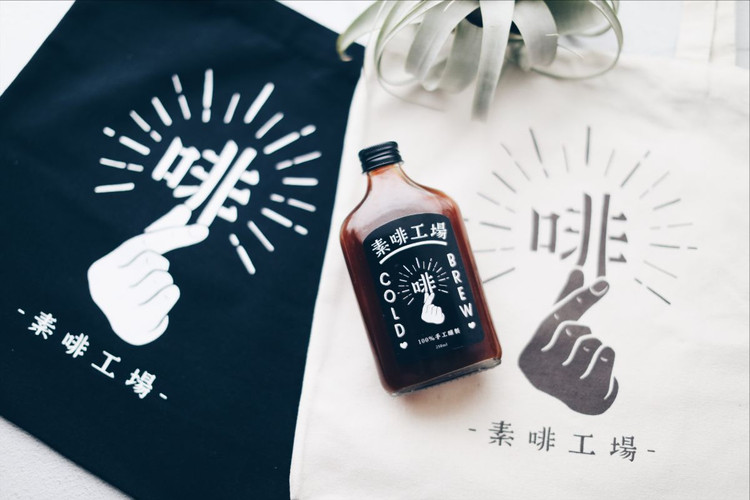 sofe coffee cold brew and tote bag.jpg