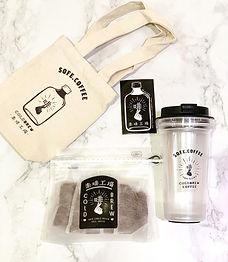 @karenkyt sofe coffee kit.jpg