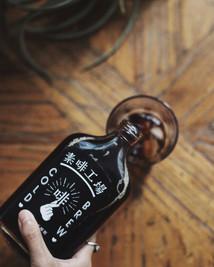 pouring sofe coffee.jpg