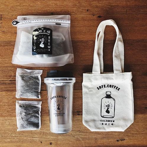 DIY cold brew coffee Kit