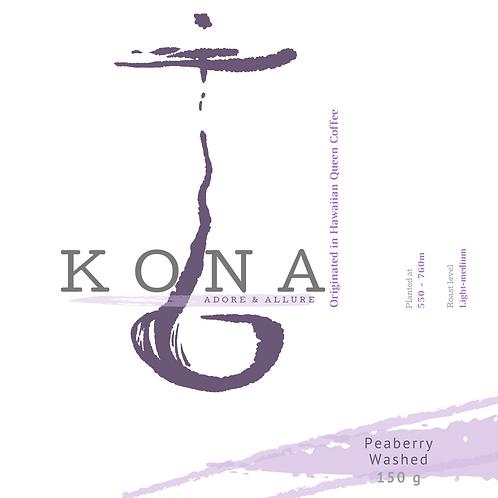 Coffee Origan3 - Kona