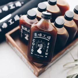 sofe coffee first batch.jpg