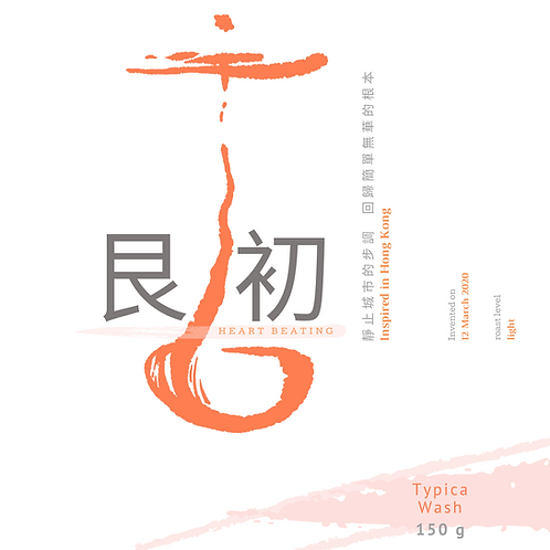 Coffee Origan3 - SignatureBlend