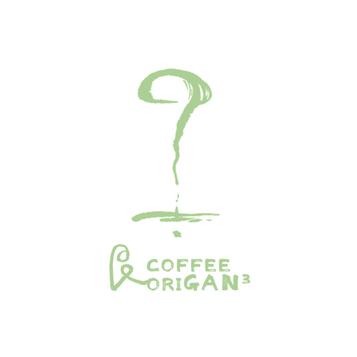 _coffee origan3.png
