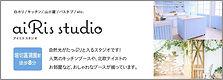 S__8241178.jpg