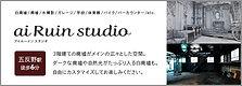 S__8241175.jpg