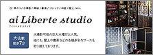 S__8241177.jpg