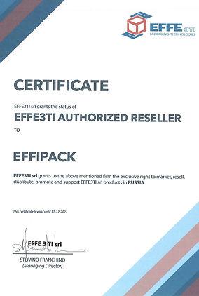 Effe3Ti -  сертификат официального дистрибьютора