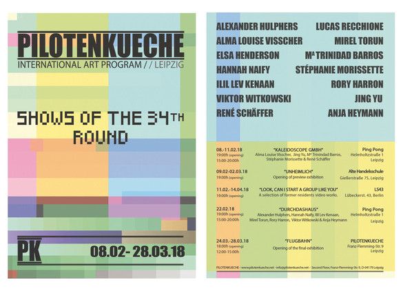 Shows of the 34th Round (art exhibition)