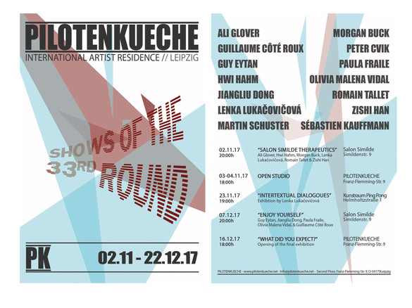Shows of the 33rd Round (art exhibition)