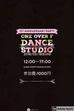 1st ANNIVERSARY 1/F DANCE STUDIO