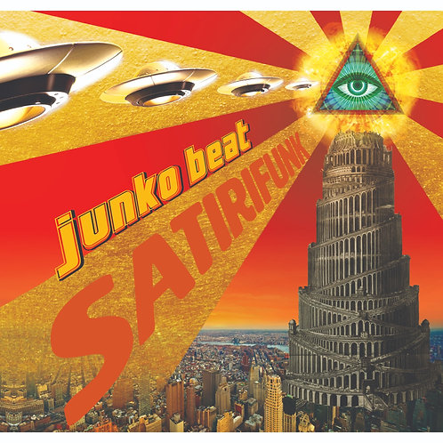 SATIRIFUNK CD