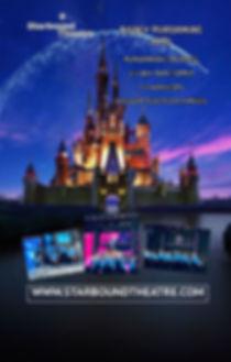 Disney Poster 2021 11.5 by 18.jpg