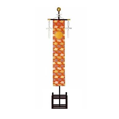 錦旛(日月旗)