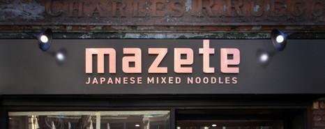 Mazete Front.jpg