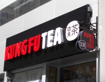 Kungfutea-Channel.jpg