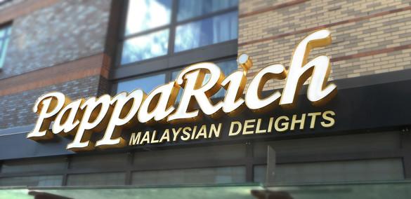 Papparich Channel.jpg