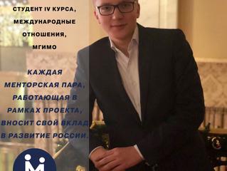 Студент говорит! Евгений Харитонов