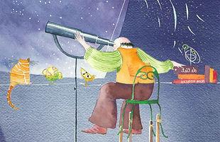 astronome coupé inversé.jpg