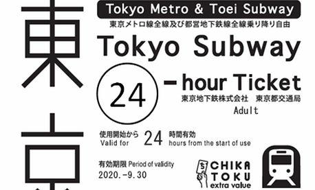 Copy of ticket24.jpg