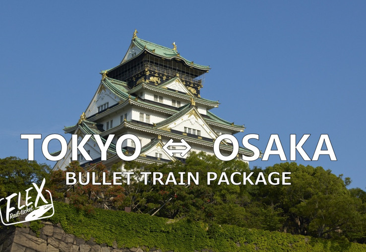 1. Osaka Castle.jpg