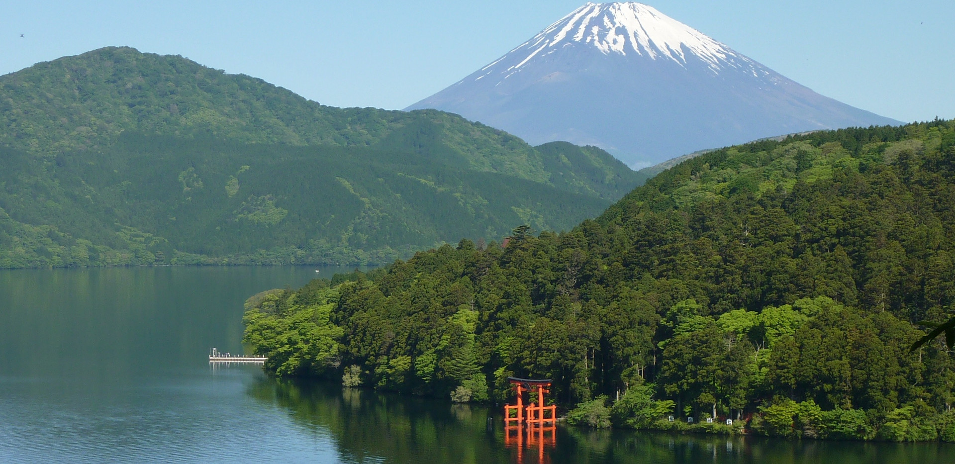 12. Lake Ashi and Mt. Fuji.jpg
