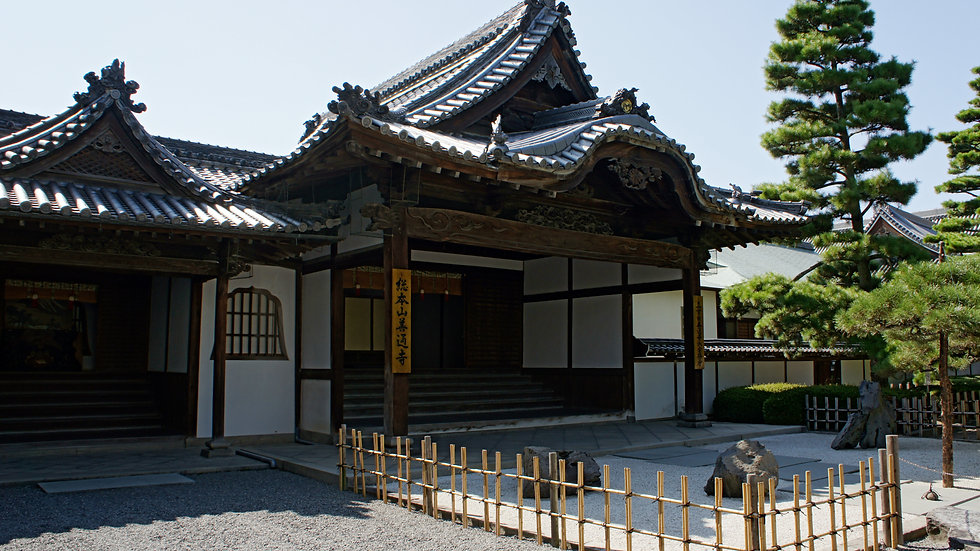 SHIKOKU OHENRO (Pilgrimage Tour) 9 nights 10 days