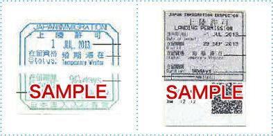 Temporary-Visitor-stamp_0.jpg